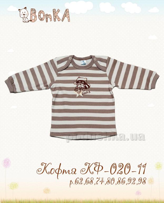 Кофта детская Bonka КФ-020-11 полоска
