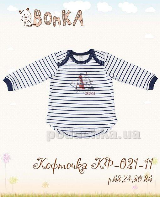 Кофта детская Bonka КФ-021-11 полоска