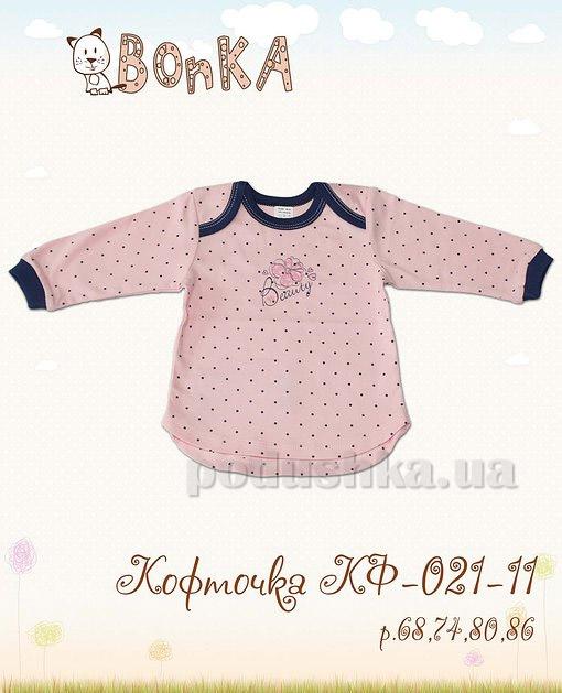 Кофта детская Bonka КФ-021-11 розовая