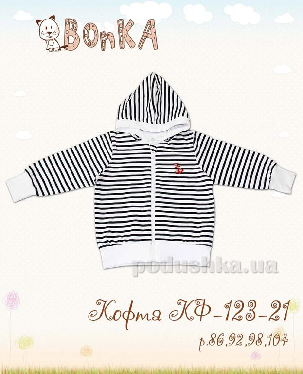 Кофта детская Bonka КФ-123-21 полоска
