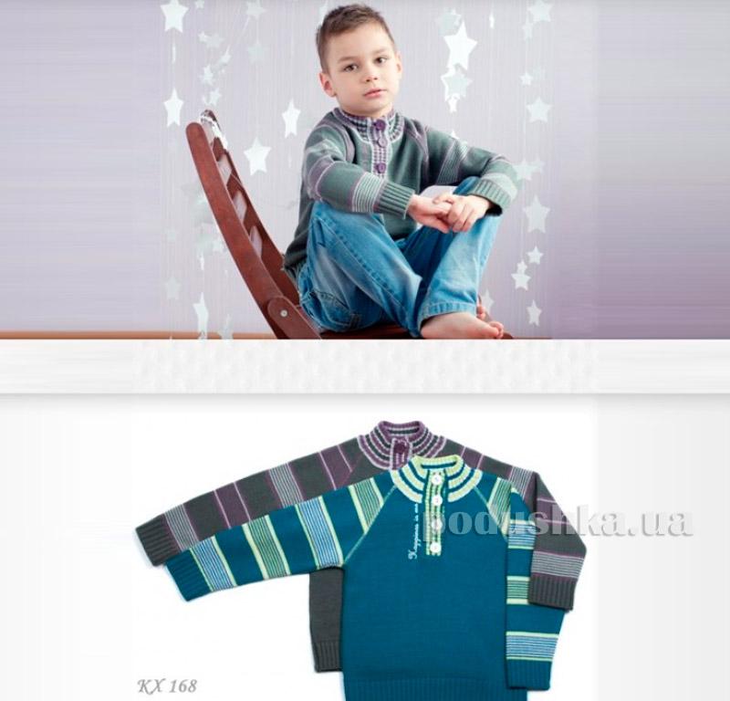 Кофта детская Лютик КХ-168