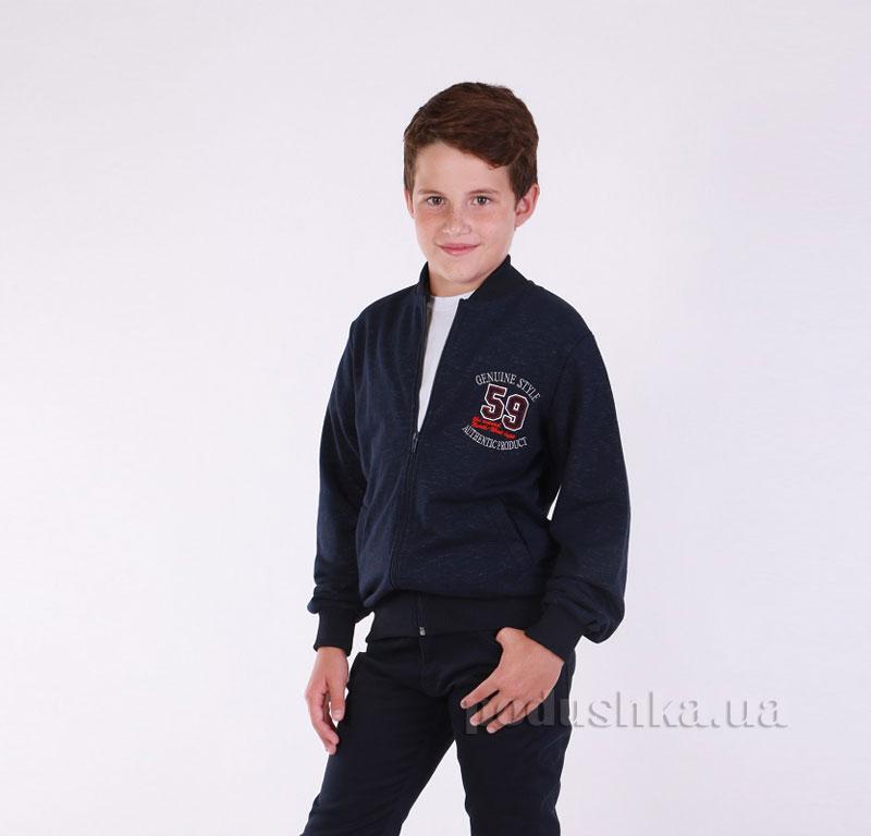 Кофта для мальчика Димакс Р 715 синий