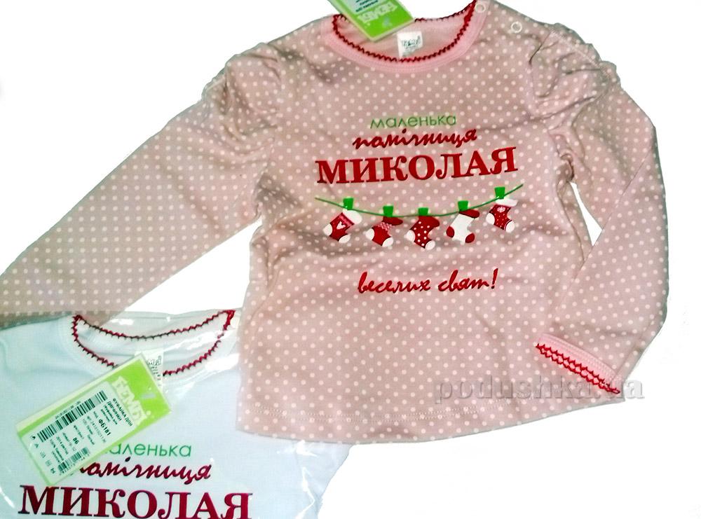 Кофта Маленькая помощница Николая Bembi ФБ181