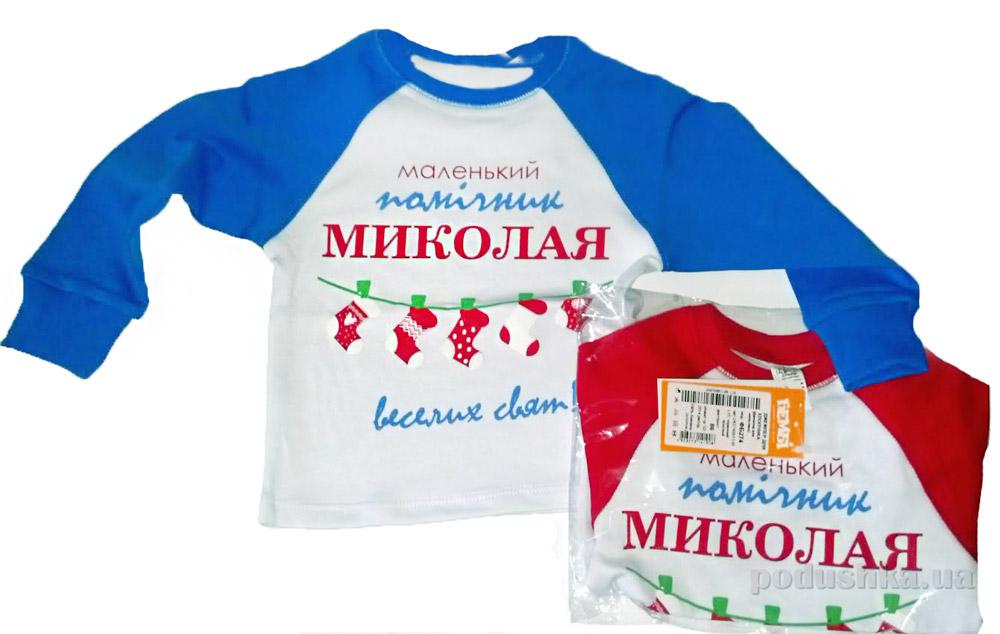 Кофта Маленький помощник Николая Bembi ФБ274
