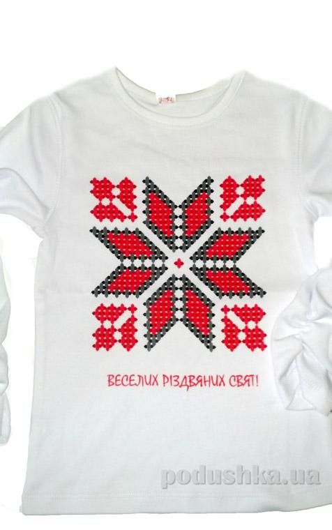 Кофта Веселых рождественских праздников Bembi ФБ198