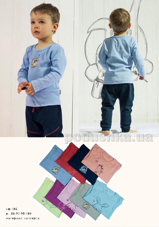 Кофточка детская Robinzone КФ106