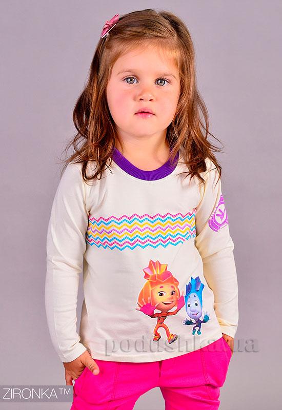 Кофточка для девочки Fixi Sport Zironka молочно-фиолетовая