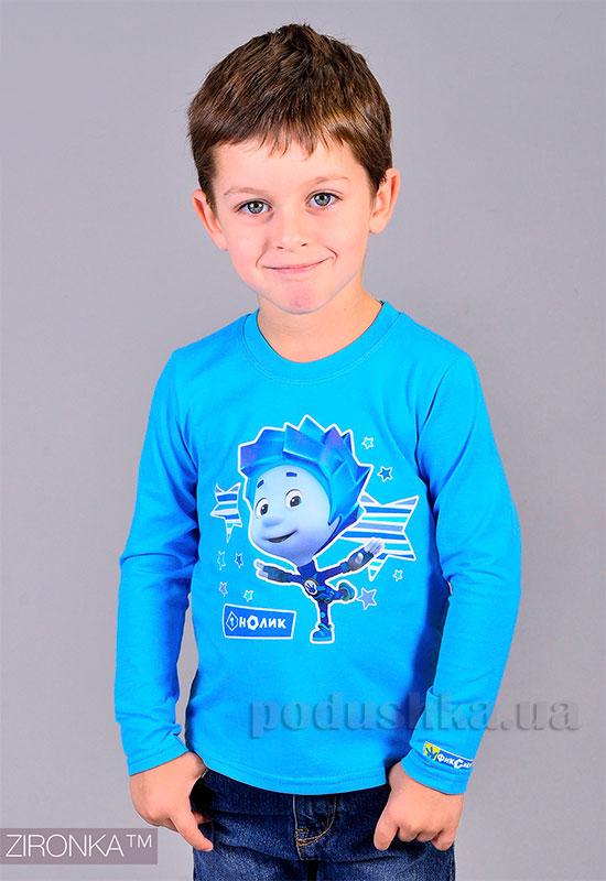 Кофточка для мальчика Fixi Sport Zironka голубая