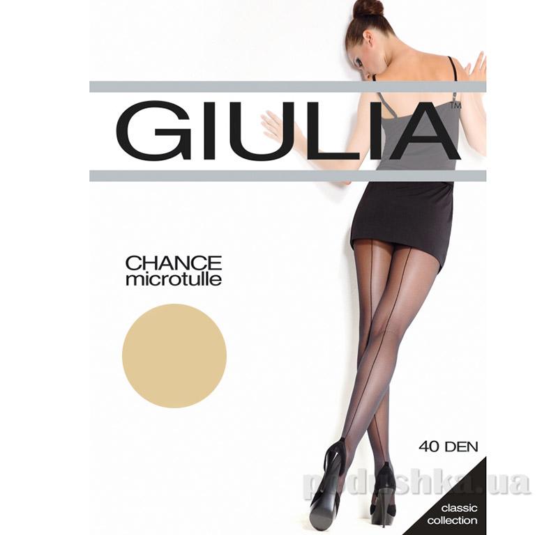 Колготки бежевые 40 Den Chance Microtulle Giulia Daino