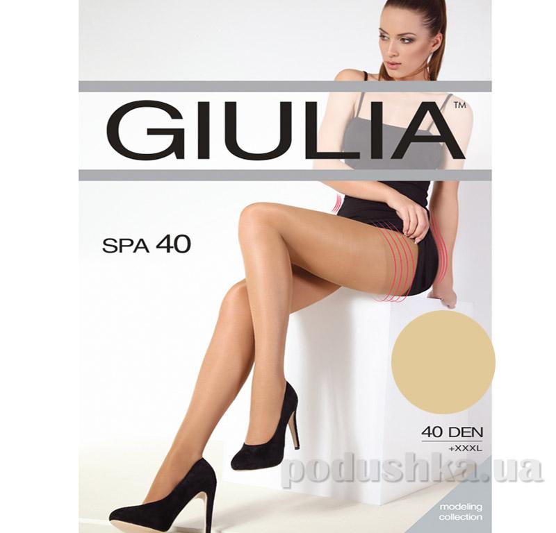 Колготки бежевые 40 Den кoрректирующие Spa Giulia Diano
