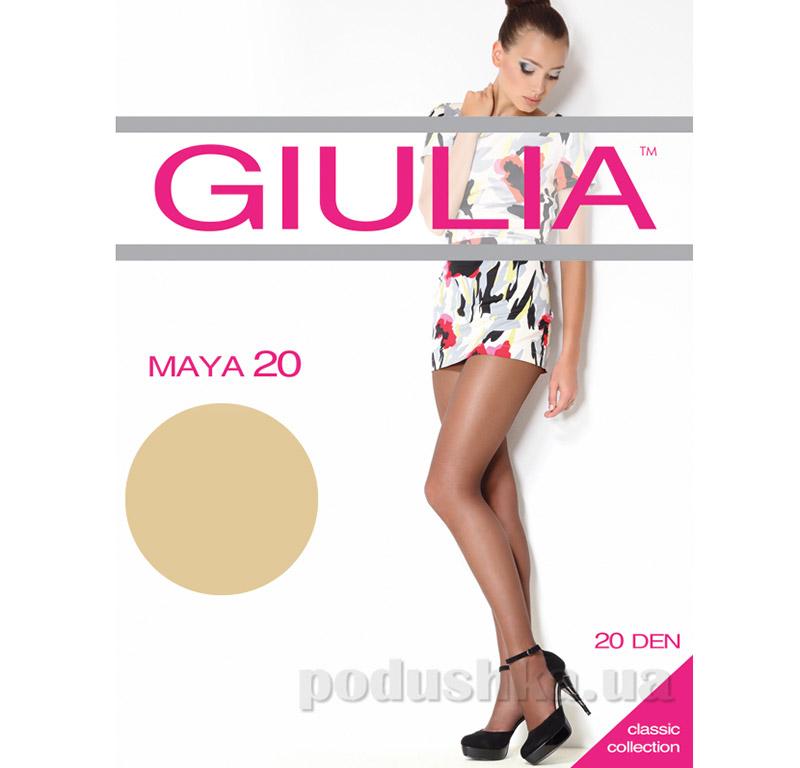 Колготки бежевые Maya 20 Den Giulia Diano
