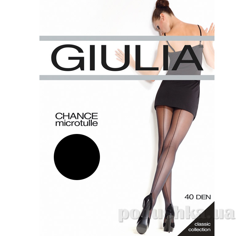Колготки черные 40 Den Chance Microtulle Giulia Nero