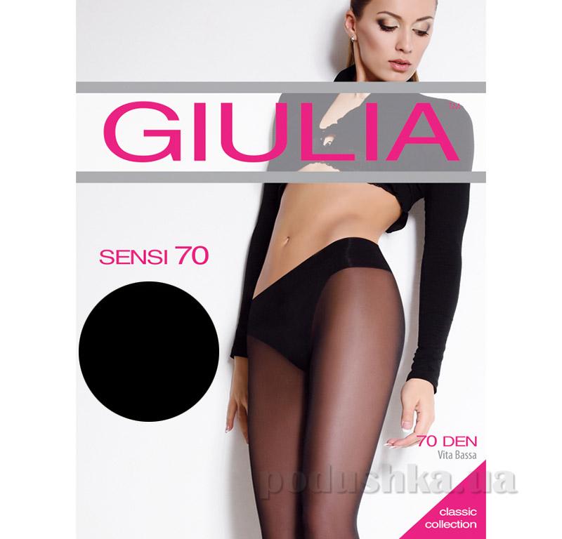 Колготки черные 70 Den Sensi Giulia Nero