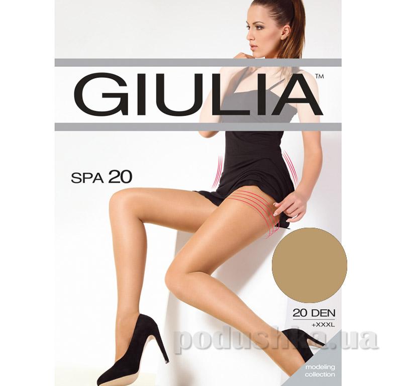 Колготки серо-бежевые 20 Den кoрректирующие Spa Giulia Visone