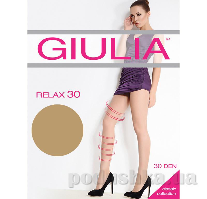 Колготки серо-бежевые 30 Den Relax Giulia Visone
