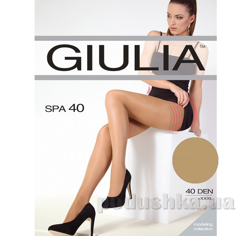 Колготки серо-бежевые 40 Den кoрректирующие Spa Giulia Visone