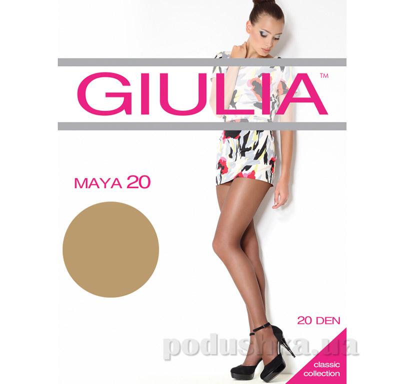 Колготки серо-бежевые Maya 20 Den Giulia Visone