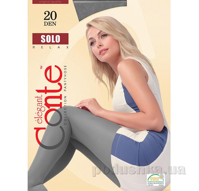 Колготки серые для женщин Solo 20 Den Conte 8С-39СП Grafit