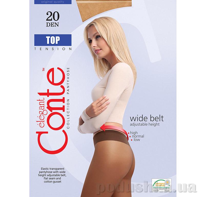 Колготки светло-коричневые для женщин низкая талия Top 20 Den Conte 8С-29СП Shade