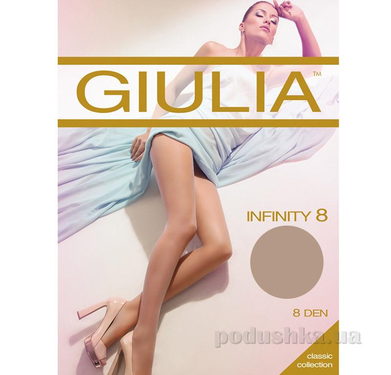 Колготки светло-коричневые с охлаждающим эффектом 8 Den Infinity Giulia Playa
