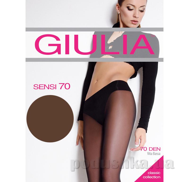 Колготки темно-коричневые 70 Den Sensi Giulia Сappuccino