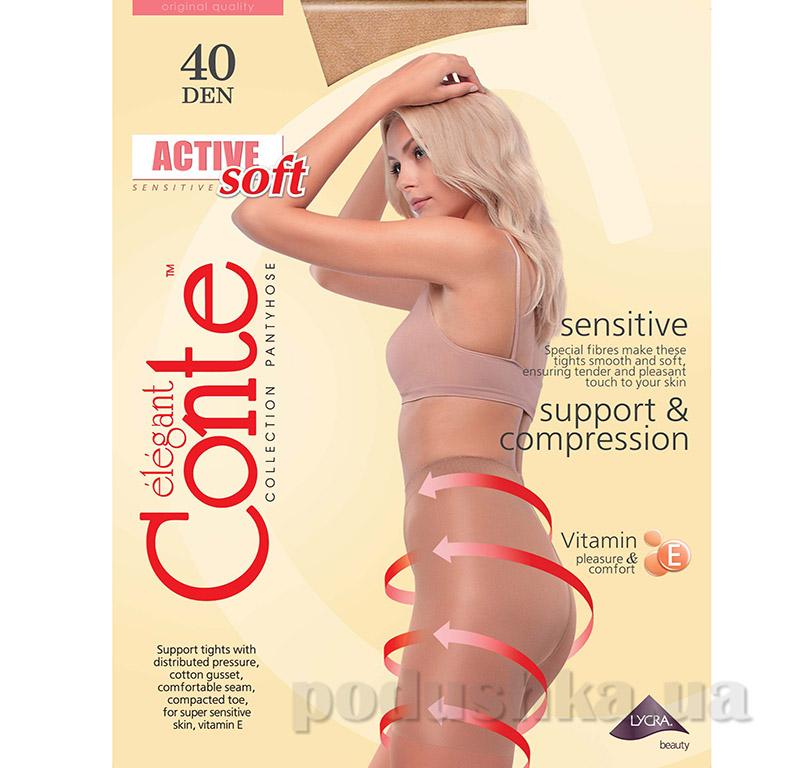 Колготки телесные 40 den Active soft Conte 14С-70СП natural