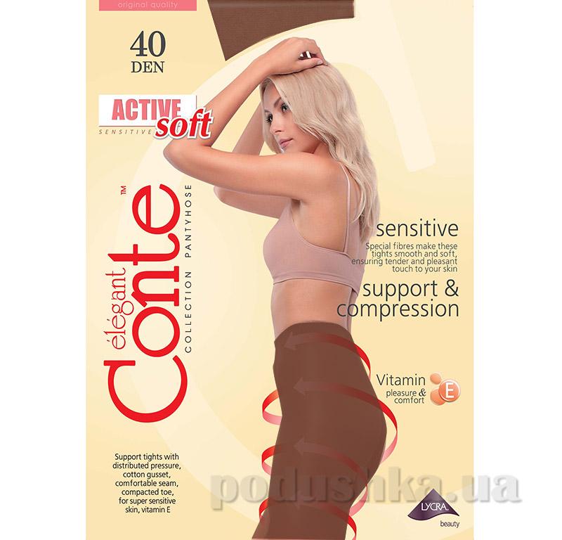 Колготки женские Active soft 40 den Conte 14С-70СП Shade