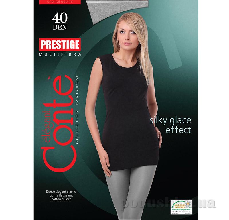 Колготки женские Prestige 40 Den Conte 8С-45СП Fumo