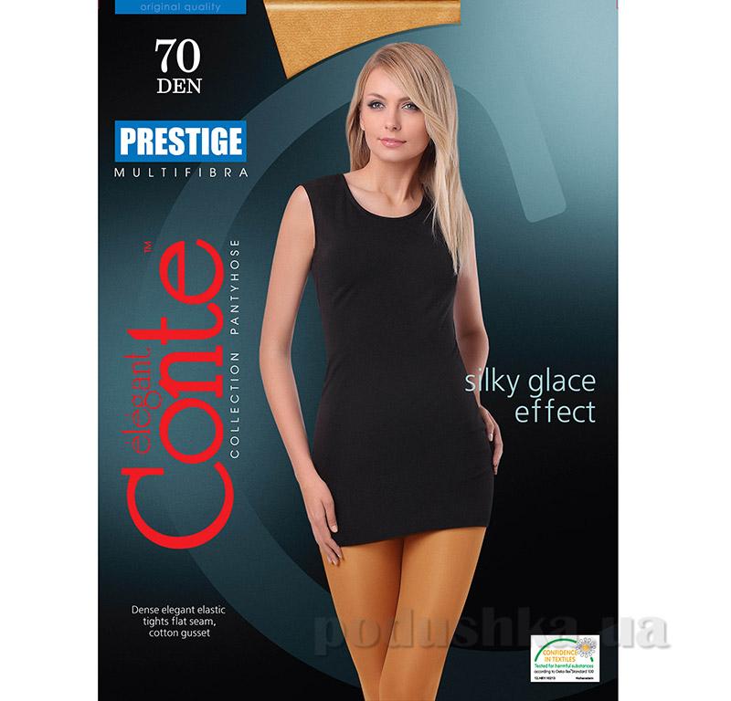 Колготки женские Prestige 70 Den Conte 8С-50СП Bronz