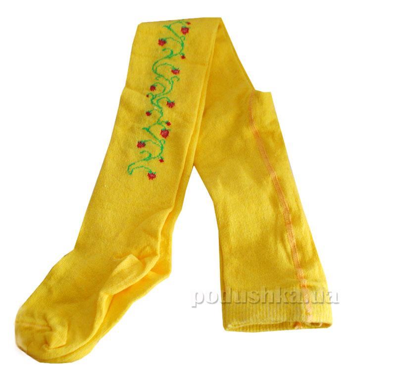 Колготы для девочек Арго 532 желтые