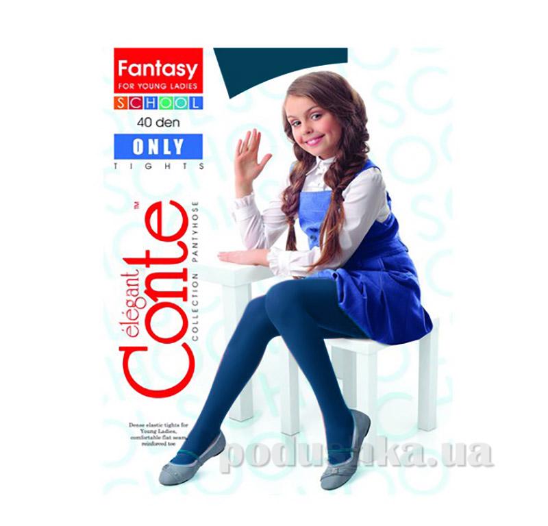 Колготы синие для девочки подростковые Only 40 Den Conte 12С-18СП Marino