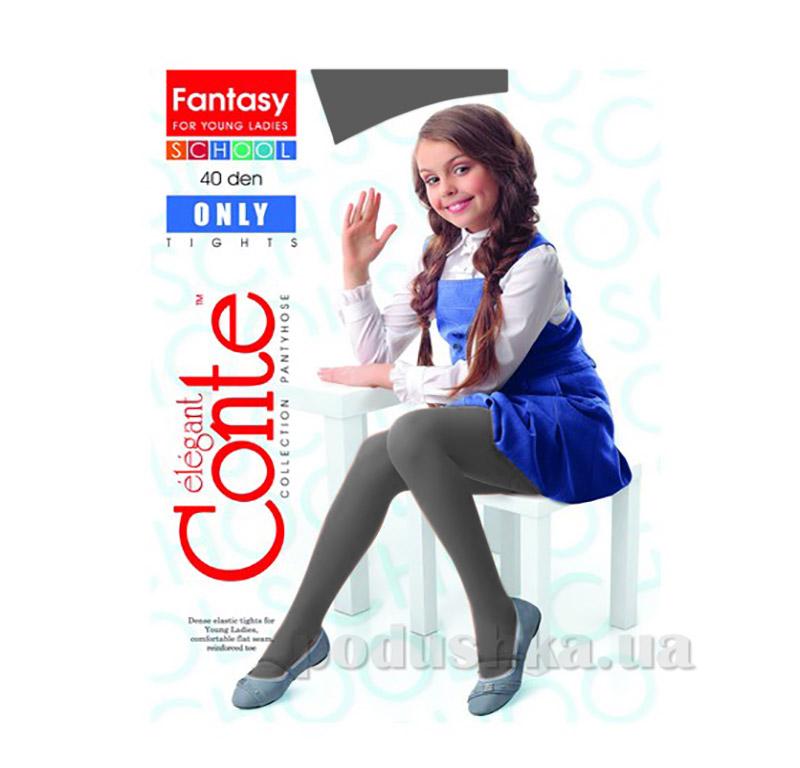 Колготы темно-серые для девочки подростковые Only 40 Den Conte 12С-18СП Grafit