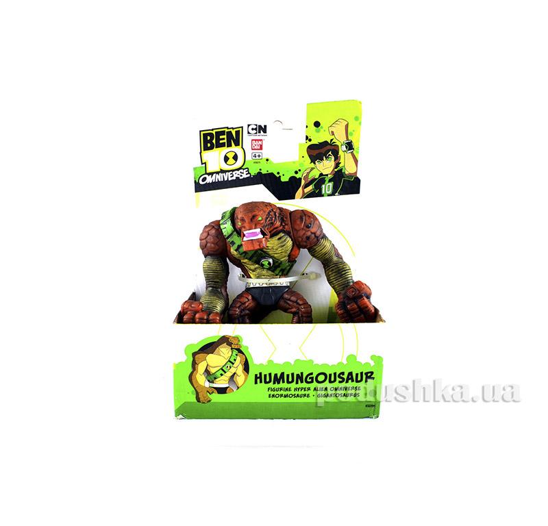 Коллекционные фигурки Аlien Omniverse Humungousaur Ben 10 32295