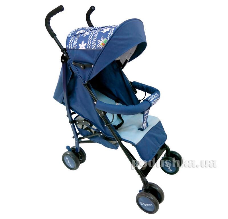 Коляска трость Dark blue Babyhit Smiley 10294