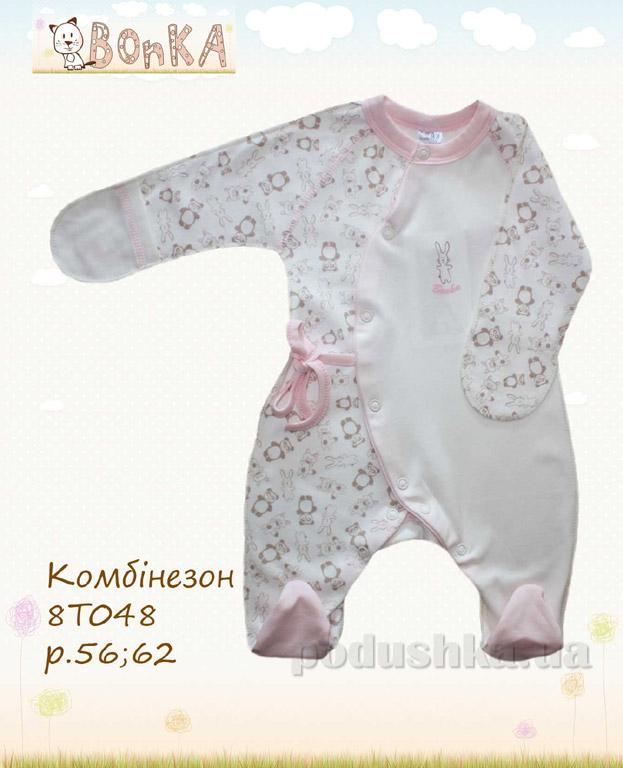 Человечек-комбинезон Bonka 8Т048 розовый