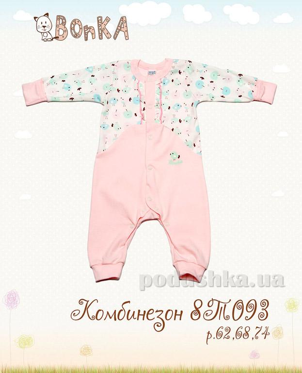 Человечек-комбинезон Bonka 8Т093 розовый