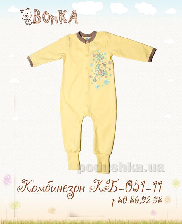 человечек-комбинезон Bonka КБ-051-11 лимон