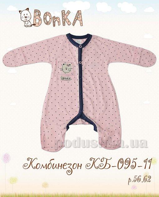 Человечек-комбинезон Bonka КБ-095-11 розовый