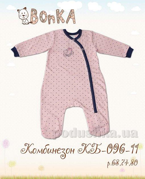 Человечек-комбинезон Bonka КБ-096-11 розовый