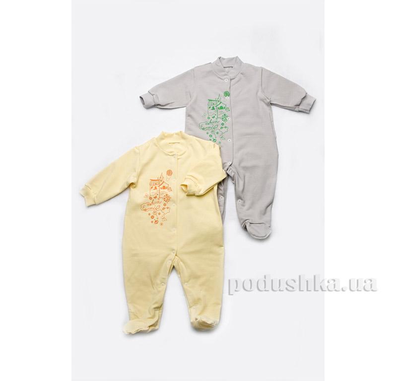 Комбинезон человечек для новорожденного Модный карапуз 301-00010 Желтый