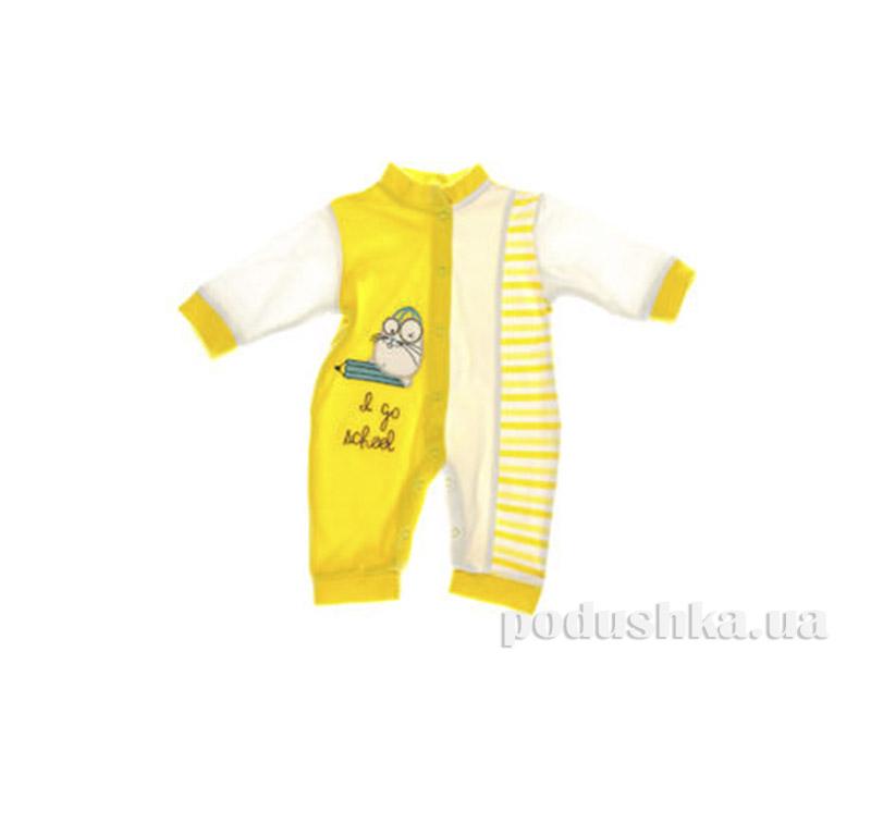 Комбинезон детский Niso Baby 4010 желтый