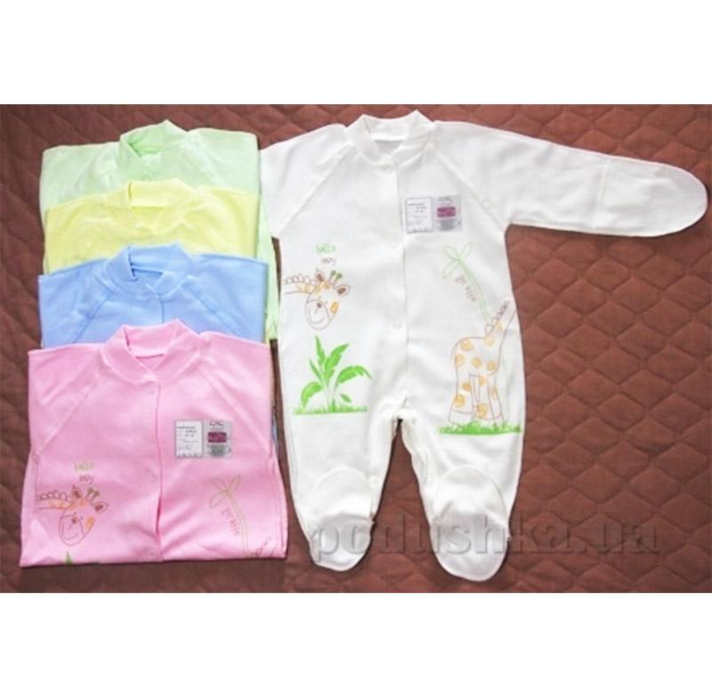 Комбинезон для малыша Baby Life 9-014н