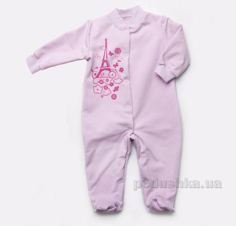 Комбинезон для новорожденных Модный карапуз 302-00010 сиреневый