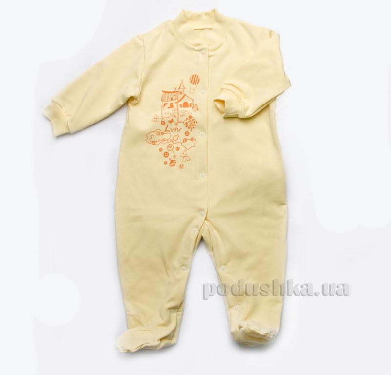 Комбинезон утепленный для новорожденных Модный карапуз 302-00010 желтый