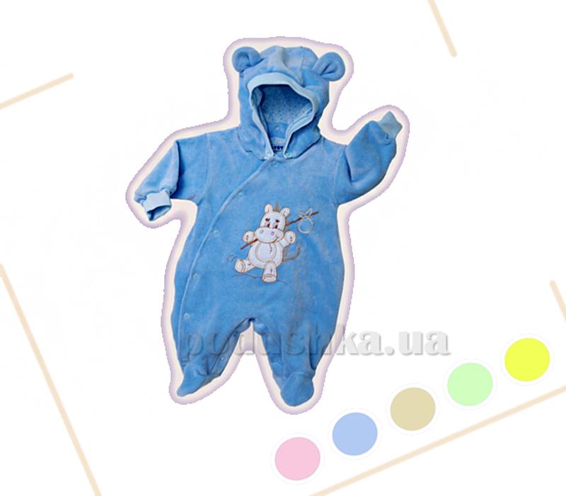 Человечек-комбинезон с вышивкой Baby Life 606п