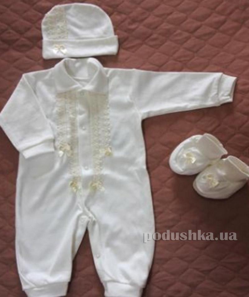 Комплект детский Baby Life 9-038