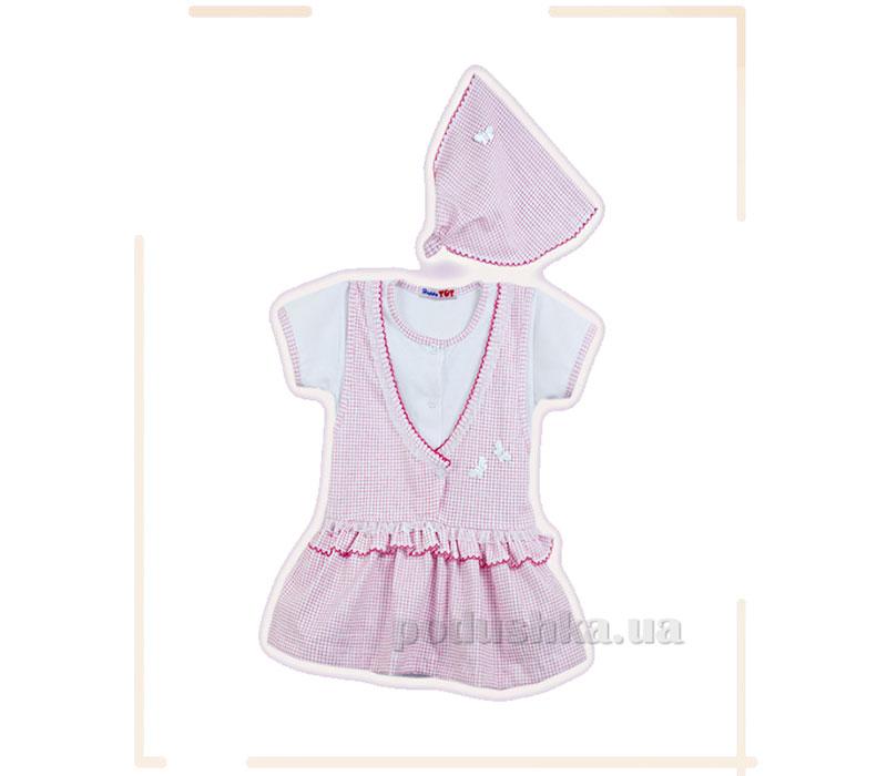 Комплект для девочки Baby Life 1-16н