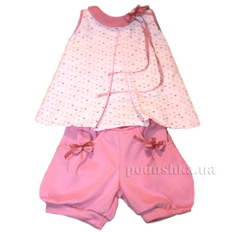 Комплект для девочки Карамелька Baby Life 1.-49