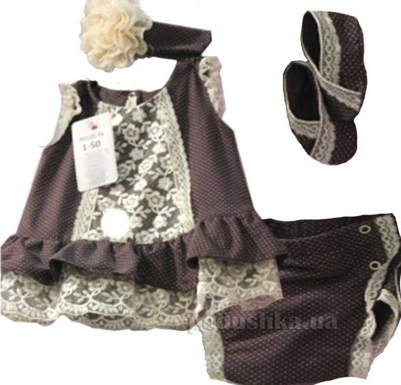 Комплект для девочки Модница Baby Life 1.-50