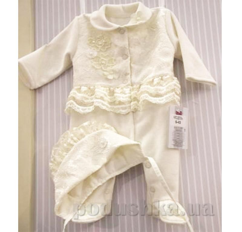 Комплект для девочки подарочный Baby Life 6.-43